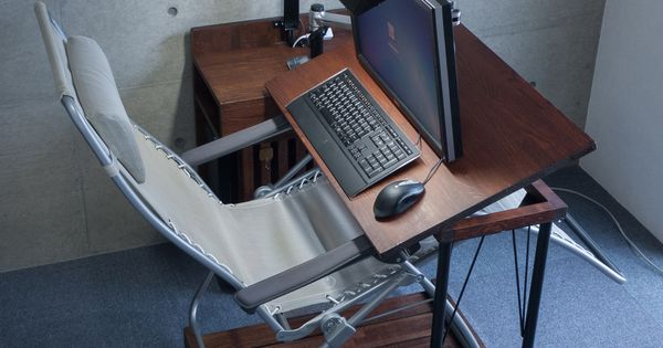 Pc Desk That Can Desk Work On Recliner Chairs Keyboard