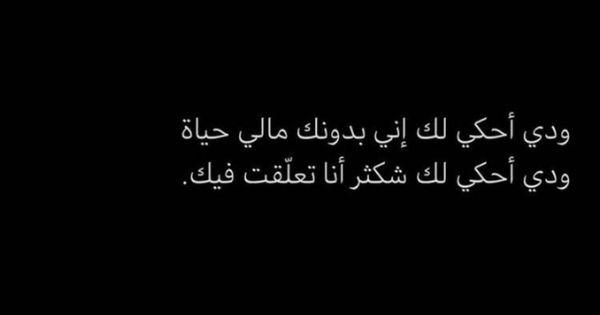 Pin By هياء القحطاني On My In 2021 Beautiful Arabic Words Words Arabic Words