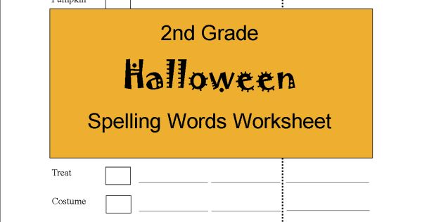 free printable worksheet halloween spelling words worksheet is right on time and fun for your. Black Bedroom Furniture Sets. Home Design Ideas