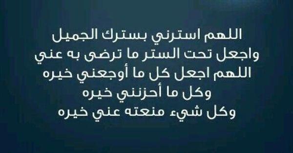 1d1160e7848651e85350b75d0cc97418 Jpg 500 259 Pixels Islamic Quotes Cool Words Quran Verses
