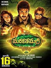 Marakathamani 2017 Movierulz Dvdscr Telugu Full Movie Watch Online Free Full Movies Telugu Movies Online Telugu Movies