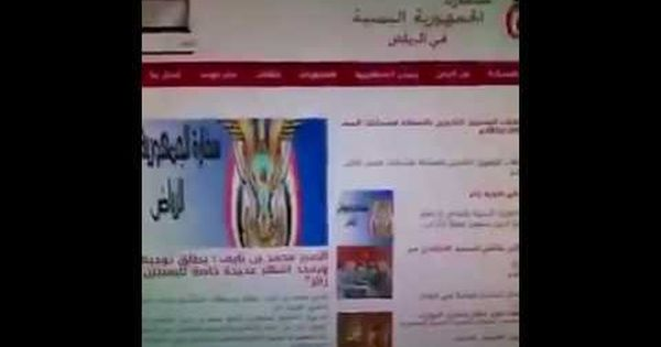طريقة شرح كيفية حجز موعد في السفاره اليمنيه لاستخراج جواز هوية زائر Event Event Ticket