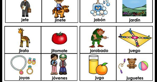 Actividades Con La Silaba Ja Je Ji Jo Ju Blog Didáctico
