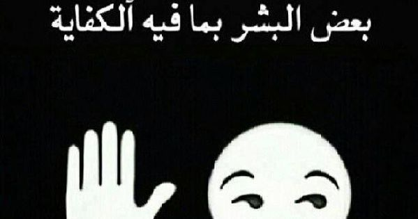 صور حزينه مع عبارات عن الموت Calligraphy Quotes Love Funny Arabic Quotes Circle Quotes