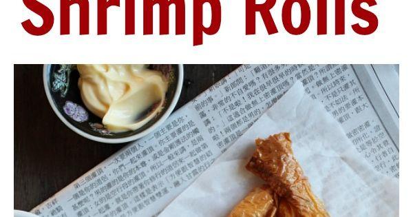 wrapped in tofu skin and fried i shrimp wrapped in tofu skin and fried ...