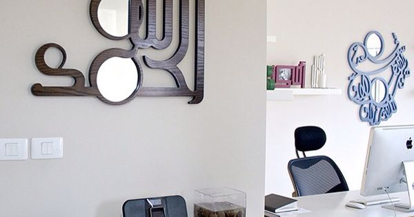 Furniture Design Abdelhamed Zain beautiful furniture design abdelhamed zain collectionnajmia