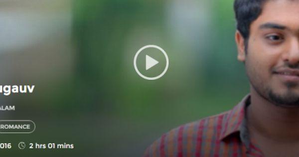 Bc Full Movie Download In Hindi