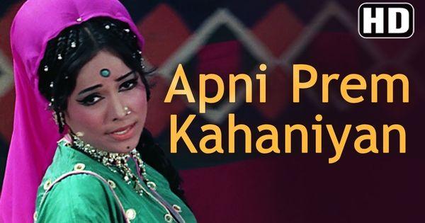 Apni Prem Kahaniyan Mera Gaon Mera Desh Laxmi Chhaya Bollywood Songs Lata Mangeshkar Youtube In 2020 Song Playlist Bollywood Music Lata Mangeshkar Songs