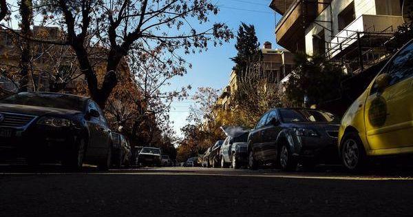عدسة شاب دمشقي On Street View Street Syria