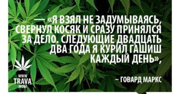 Я курив коноплю аритмия из за марихуаны