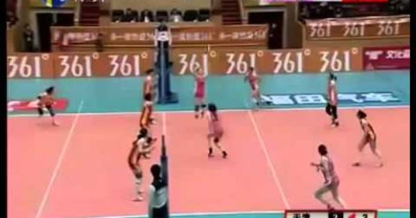 Chinese Women Volleyball R Sports Women Volleyball Volleyball Sports