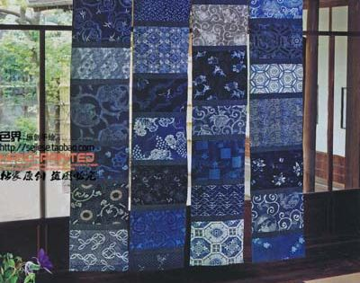 Hanging Room Divider Blue Fabric Curtain Room Dividers