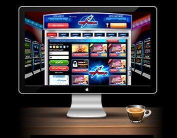 Игровые автоматы на компютере телеканал покер онлайн