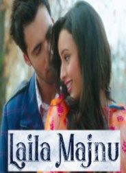 Laila Majnu Movie 2018 Bollywood Movies Hindi Movies Online Bollywood Movie