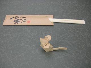 1 3 5の比率の箸袋で折るネズミ 創作 山田勝久 箸袋でねずみの折り紙の折り方動画 創作 創作折り紙の折り方 箸置き 折り紙 折り紙 箸袋 箸置き
