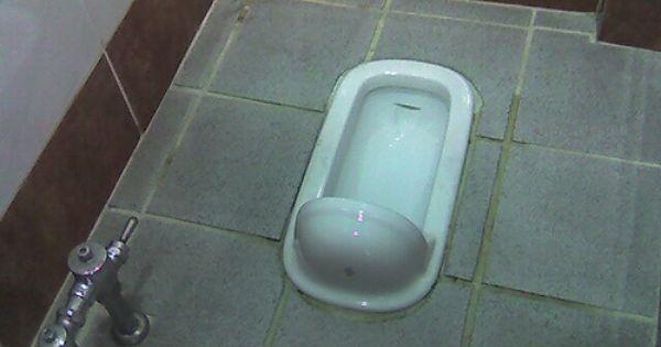 Old School Korean Toilet Toilet Old School Toilet Paper