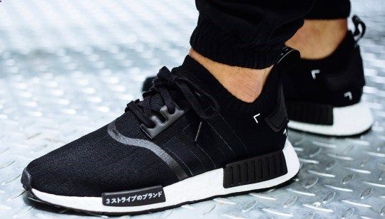 adidas NMD R1 XR1 On-foot Preview via