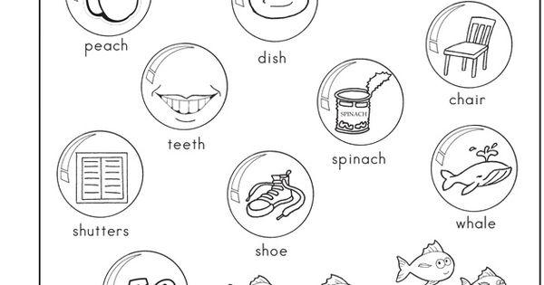 digraph bubbles free reading worksheet for 2nd grade language arts stuff pinterest. Black Bedroom Furniture Sets. Home Design Ideas