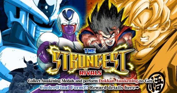 Dbz Dokkan Battle Strongest Clan In The Universe On Z Hard With No Items Dbz Battle Clan