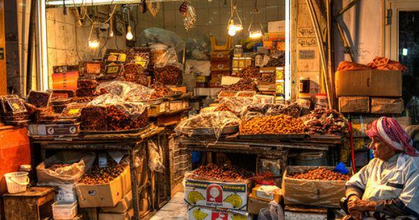 Dates Market At Souk Al Mubarakiya Kuwait Arabskij Mir Mir