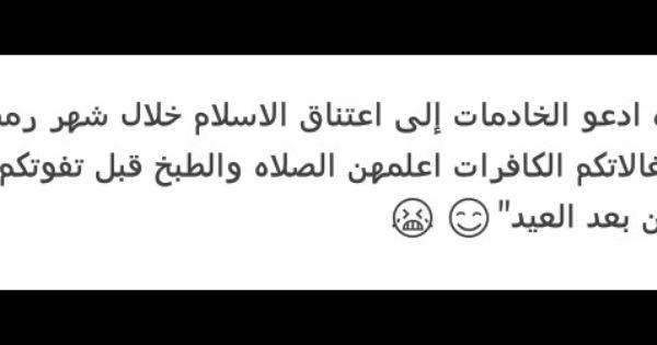 فقط للأجر والثواب صدقوني م Math Arabic Calligraphy Calligraphy
