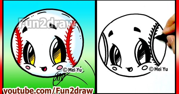 Easy things to draw cute baseball softball fun2draw for Fun and easy pictures to draw
