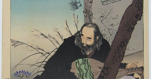 the story of the aged mother by matsuo basho The story of the aged mother japanese folktale by matsuo basho long, long ago  there lived at the foot of the mountain a poor farmer and his aged, widowed.