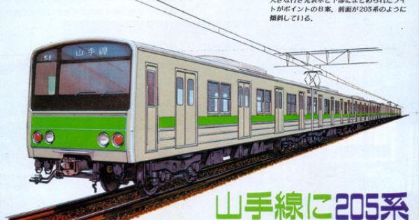 国鉄末期に計画されていた幻の形式 187系電車のこと 電車 鉄道