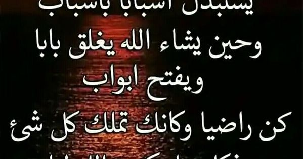 Pin By Ummohamed On اسماء الله الحسنى Quran Verses Islamic Quotes Wallpaper Cool Words