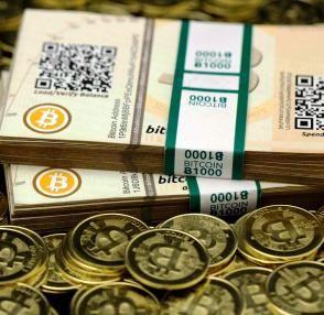servizi bitcoin