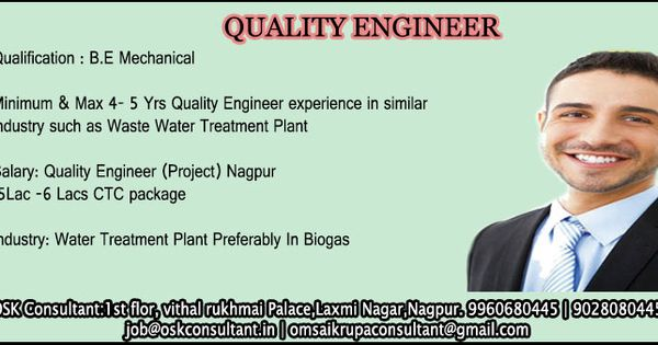 JOB DESCRIPTION FOR QUALITY ENGINEER Position Quality Engineer - quality engineer job description