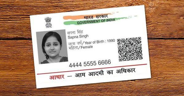 Nris Ocis Need Not Link Aadhaar With Bank Account Aadhar Card Vip Card Sim Cards