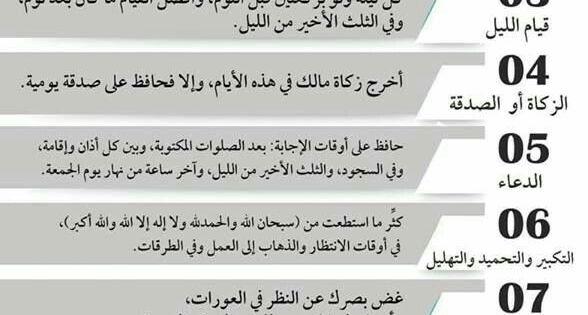 Pin By Abderezak Medja On Pour Maman Islam Facts Learn Islam Islamic Phrases