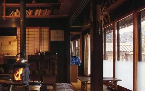 Interieurs japonais 12 d coration pinterest for Interieur japonais