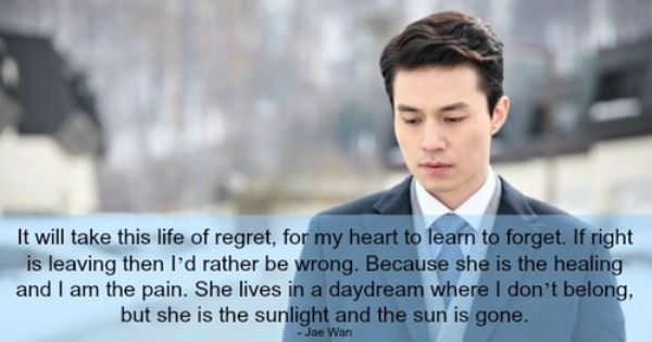 The One Croons Because It S You For The Hotel King Ost
