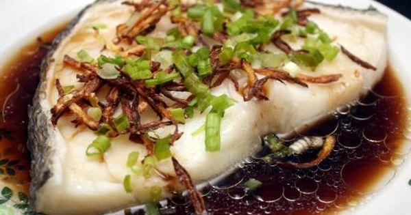 Poisson au gingembre la vapeur chine recette - Cuisine asiatique vapeur ...