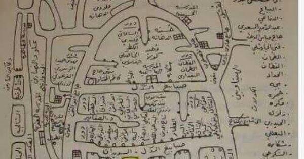 بغداد الرصافة تخطيط لبعض مناطق بغداد القديمه وبعض اسماء العوائل المعروفة والعريقة التي سكنت فيها في القرن التاسع عشر والقرن الع Baghdad Iraq Baghdad Iraqi Army