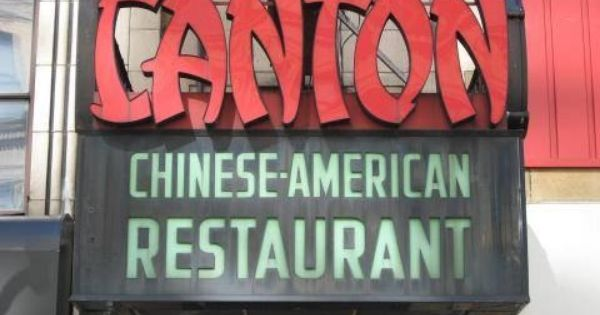 The Canton Tea Garden Best Chinese Restaurant In Jersey City When I Was A Kid It S Gone Now Best Chinese Restaurant Jersey City Restaurants In Jersey