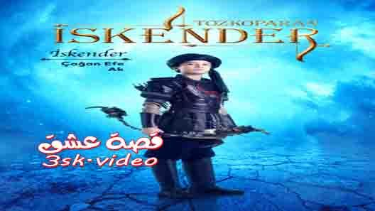 Pin By قصة عشق On مسلسل اسكندر العاصف مترجم In 2021 Movie Posters Movies Fictional Characters