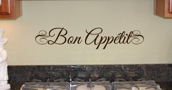 Bon appetit wall decal elegant french quotes dining room for Dining room vinyl wall art