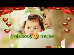 Meri Maa Heart Touching Whatsapp Status Video Mother Love Whatsapp Status Video Youtube Father Status Mother Song Whatsapp Emotional Status