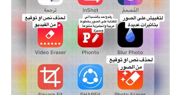 Pin By Sewar Khamees On App Iphone App Layout Application Iphone App Layout