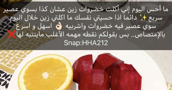 Pin By Hanan On Masks And Care Nutribullet Recipes Health Fitness Nutrition Health Food