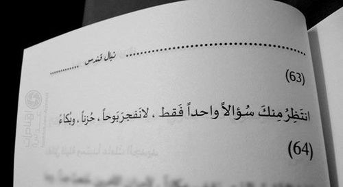 صور مضحكة صور اطفال صور و حكم موقع صور Arabic Quotes Cards Against Humanity Cards Quotes