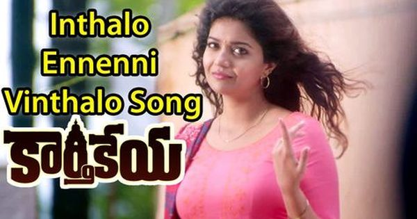 Hari By Harinathreddy Latest Video Songs Songs Youtube