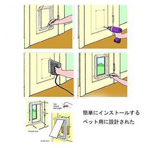 ペットドア エネルギー効率的 エクストリーム天気ペットドア 簡単な