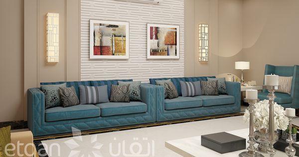 تصميم داخلي لديكورات مجلس راقي و بسيط و فخم Interior Design For Majlis Decoration In Modern And Luxury Style Yet Simple At Modern House Plans Home Home Decor
