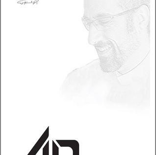 40 أربعون By أحمد الشقيري Inspirational Books Pdf Books Reading Arabic Books