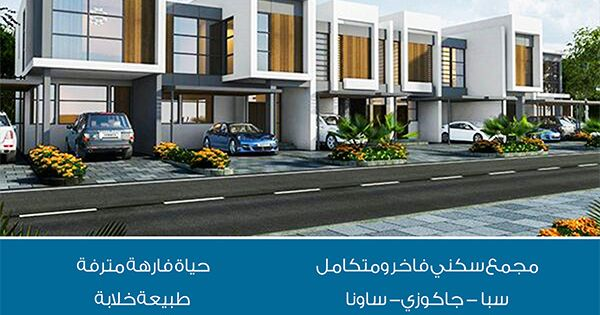 احصل على افضل عقارات دبي بارخص الأسعار وعيش معنى الرفاهية باقل الأسعار Dubai Property Screenshots
