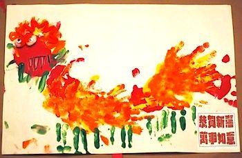 Watercolor In 2020 Asian Art Watercolor Art Painting